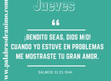 Bendito seas Dios mío